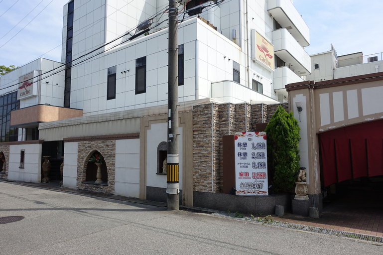 HOTEL cache - Adults Only, Himeji
