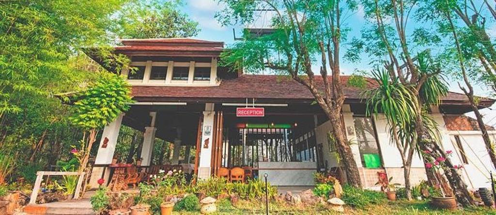 Tak Andaman Resort & Hotel, Muang Tak
