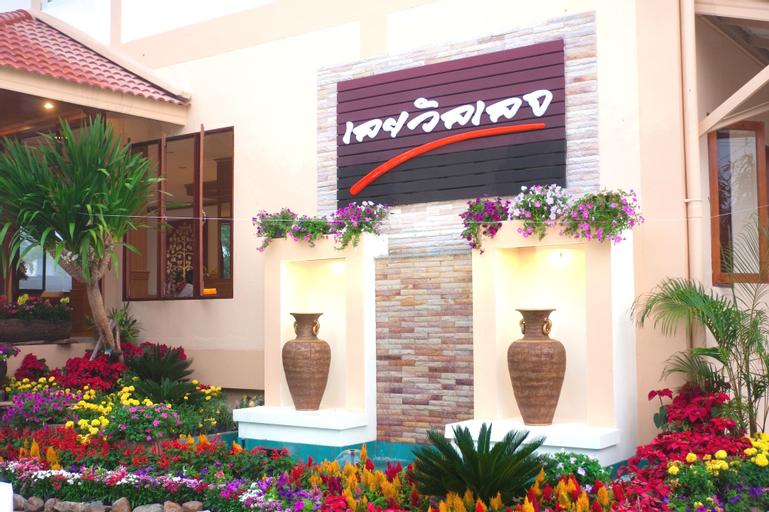 Loei Village, Muang Loei
