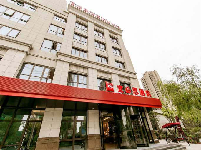 Ibis Haimen South Changjiang Rd Hotel, Nantong