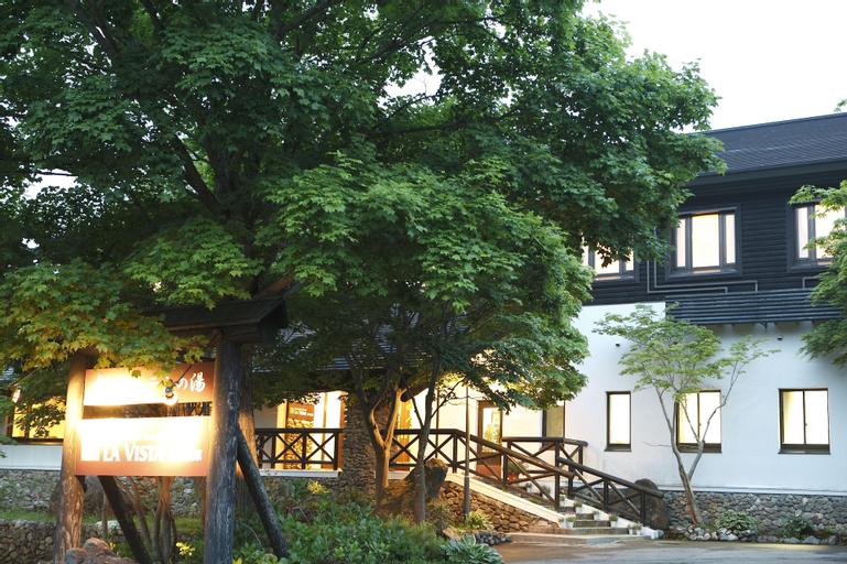 La Vista Appi Kogen Hotel & Spa Resort, Hachimantai