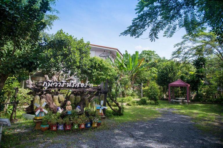 Poomvarin Resort, Muang Nakhon Nayok