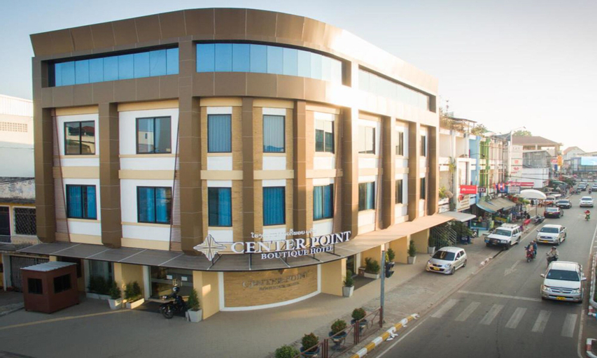 Center Point Boutique Hotel, Chanthabuly
