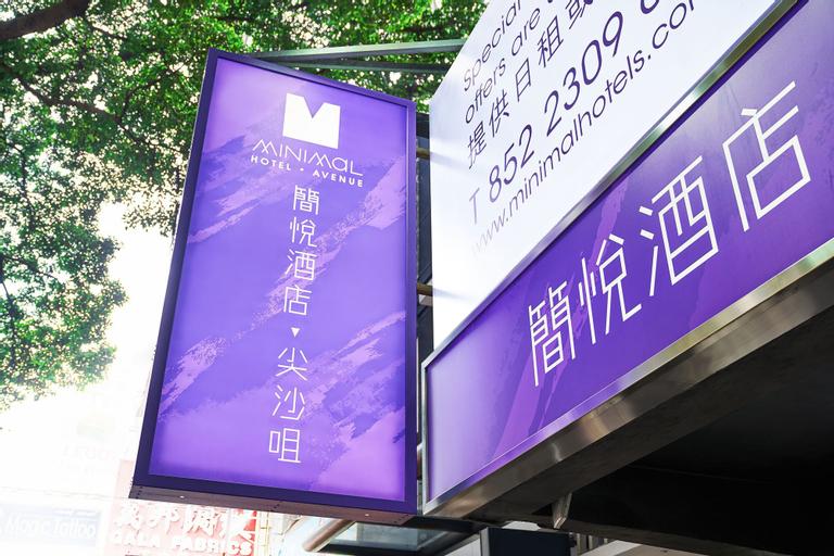 Minimal Hotel . Avenue, Yau Tsim Mong