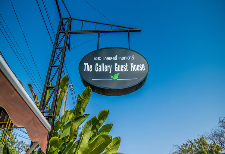 The Gallery Guest House, Muang Udon Thani