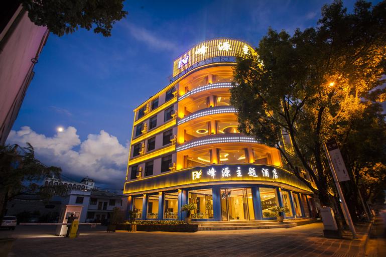 Fun-loving Theme Hotel of Tengchong, Baoshan