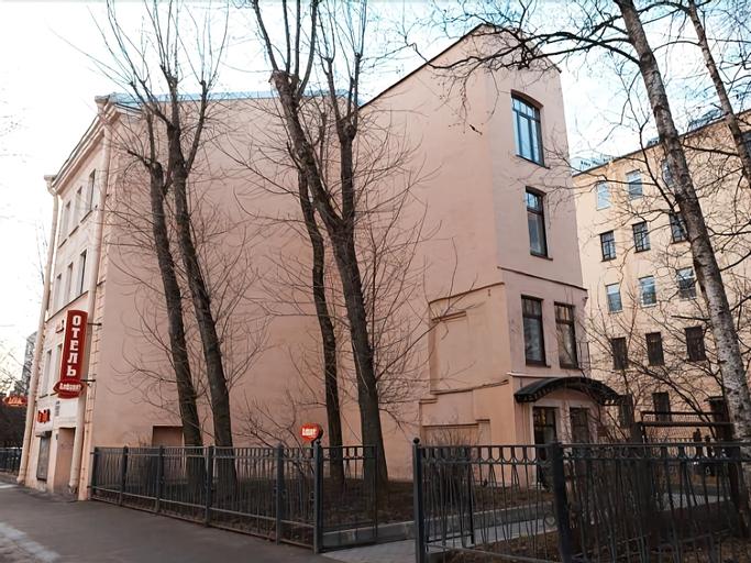Hotel Alfavit, Sankt-Peterburg gorsovet