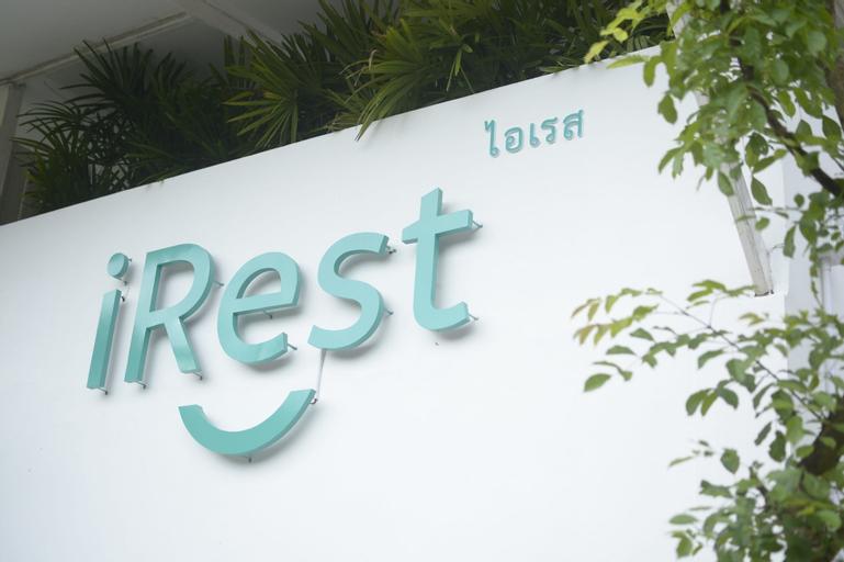iRest Ao Nang Seafront, Muang Krabi