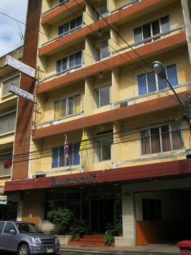 Ho Fah Hotel, Muang Phatthalung