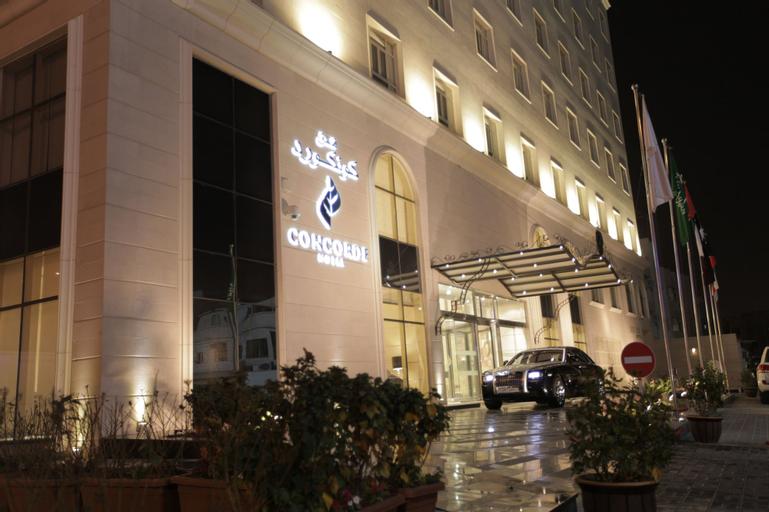 Concorde Hotel Doha,