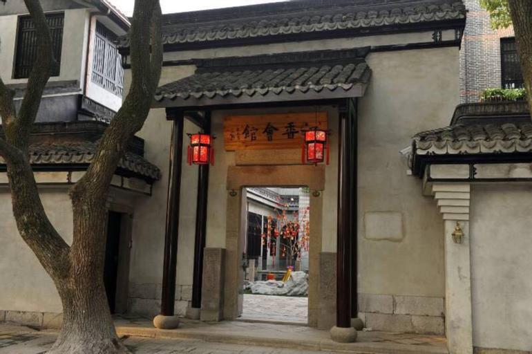 Floral Hotel Huzhou Shenanxun Chenxiang, Huzhou