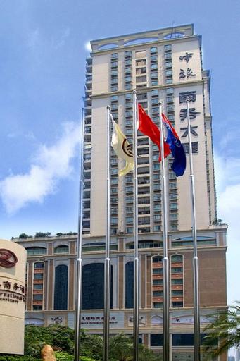 Landmark International Hotel - Guangzhou, Guangzhou