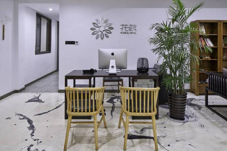 Floral Hotel Deqing Qinzizaiju, Huzhou
