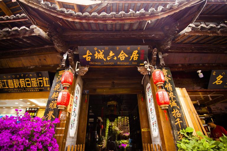 Liu He Ju Inn, Lijiang