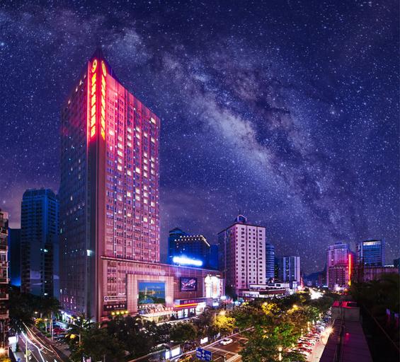 Haikou Baofa Shengyi Hotel, Haikou