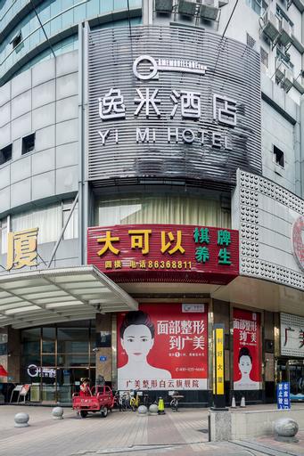 Yimi Inn Guangzhou Airport Road Branch, Guangzhou