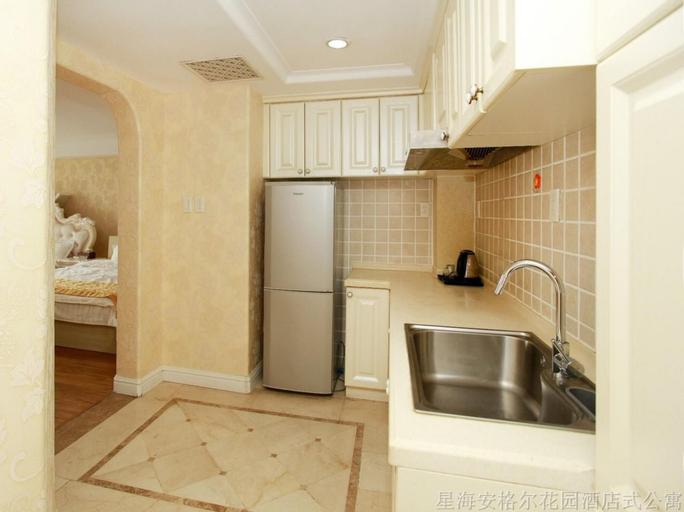 Dalian Xinghai Ingres Garden Apartment, Dalian