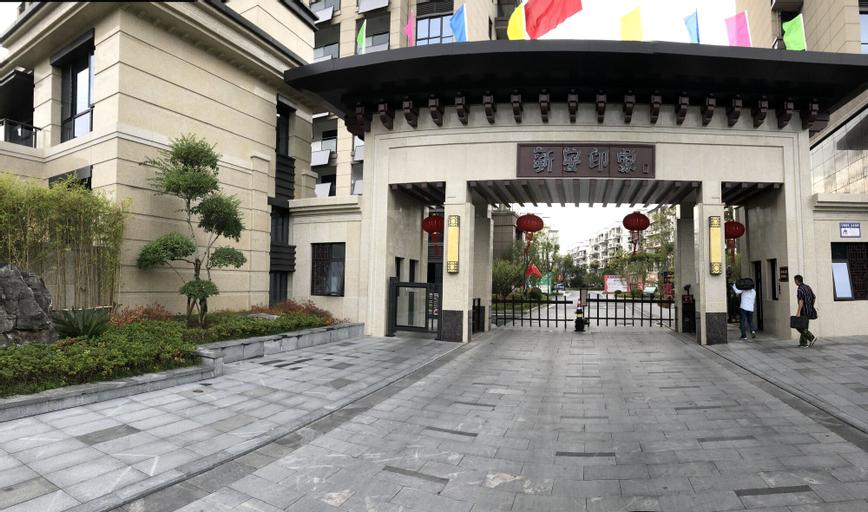 Huangshan Yinxiang Apartment, Huangshan