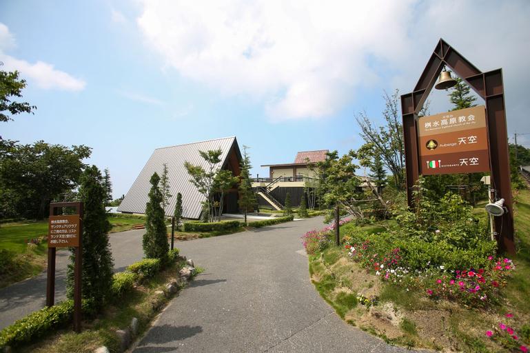 Auberge Tenku, Hōki