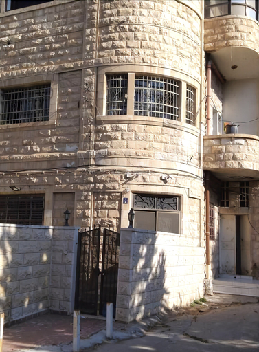 Room away from Home, Nablus