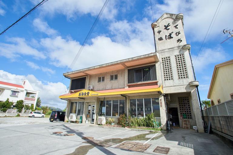 Sunrise house Yoshimi, Kin