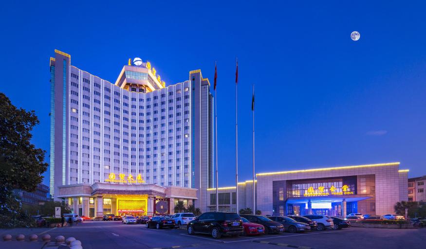 International Trade Hotel, Jinhua