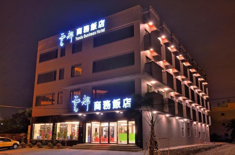 Yundu Business Hotel, Yulin