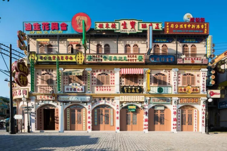 Film and Television Theme Hotel, Jinhua