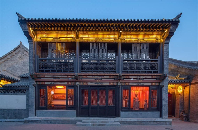 Yunzhong Traditional Courtyard, Datong