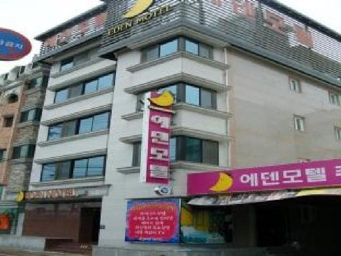 Goodstay Eden Motel, Jinju