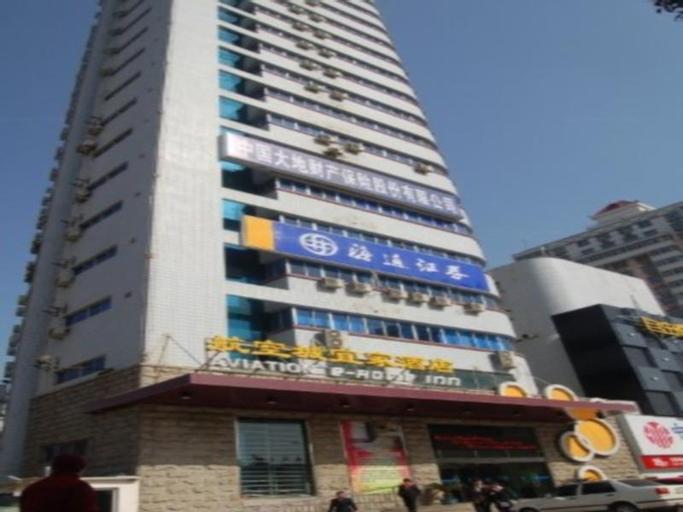 Luoyang Aviation E-Home Inn, Luoyang