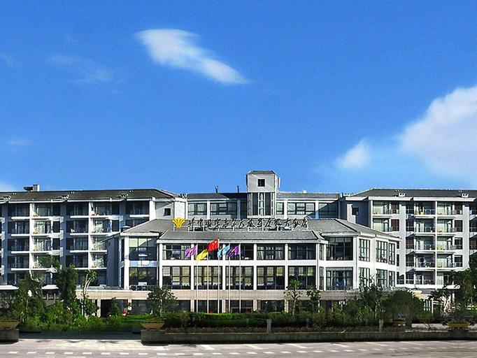 Tengchong International Golf Resort Hotel, Baoshan