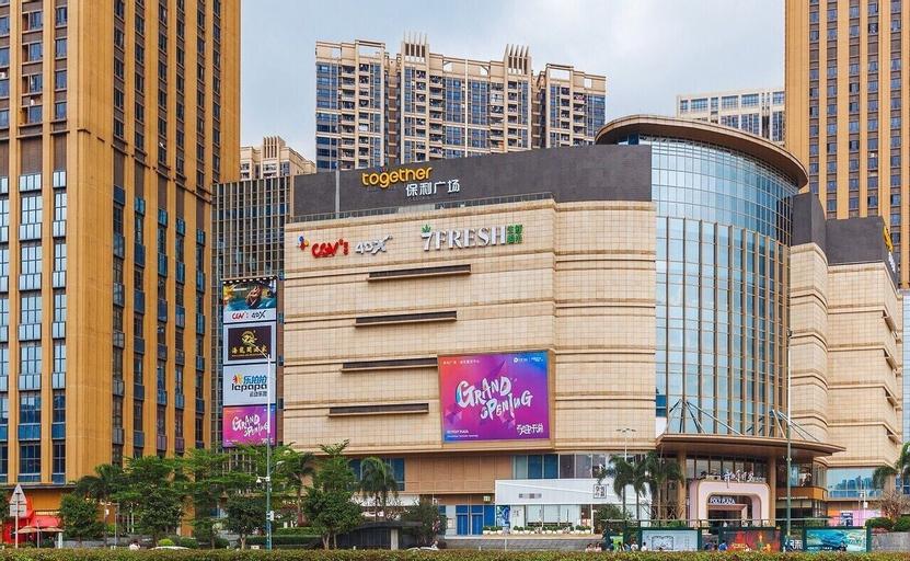 Guangzhou xiyunlai International Apartment Pazhou Exhibition Center store (formerly Guangzhou Yunlai apartment), Guangzhou