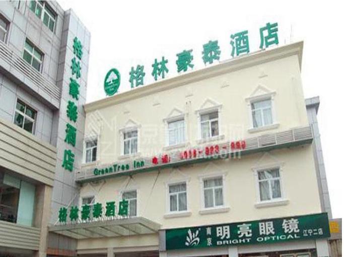 GreenTree Inn Jiangsu Nanjing Jiangning DongShan Walking Street Business Hotel, Nanjing