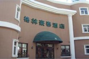 GreenTree Inn Jinan Beiyuan Yinzuo Hotel, Jinan