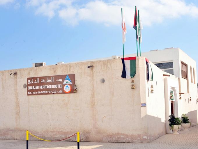Sharjah Heritage Hostel,