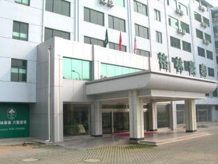GreenTree Inn Haiyang Maoshan City, Yantai