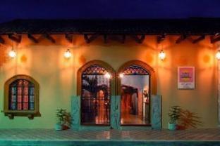 Hotel Kekoldi de Granada, Granada