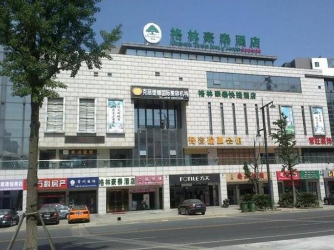 GreenTree Inn Changzhou Chunqiuyancheng Express Hotel, Changzhou