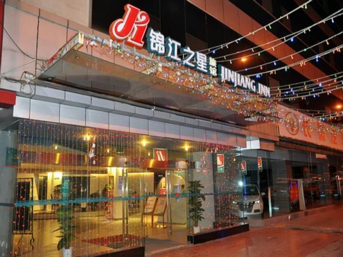 Jinjiang Inn E'ling Cultural and Creative Second Factory, Chongqing