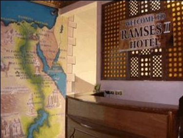 Ramses II Hotel, Qasr an-Nil