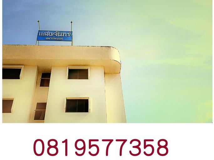 Sangjan Apartment, Hat Yai