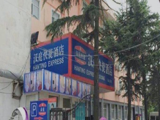 Hanting Huaian Beijing Road Hotel, Huai'an