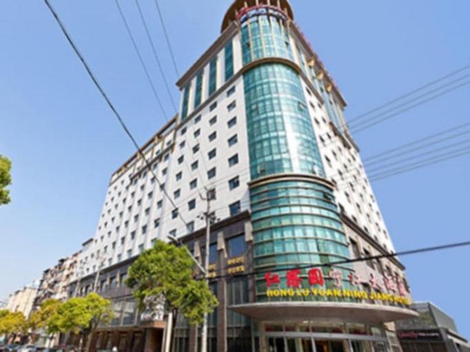 Hongluyuan Ningjiang Grand Hotel, Shanghai
