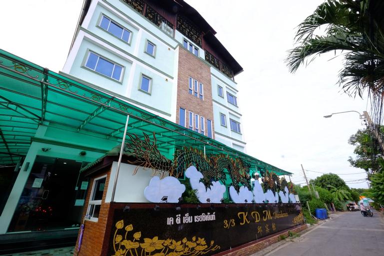 KDM residence, Don Muang