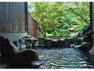 Senshoukan, Ōsaki