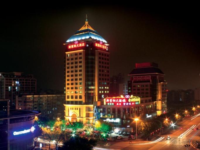 Fuzhou Xin Zi Yang Hotel, Fuzhou