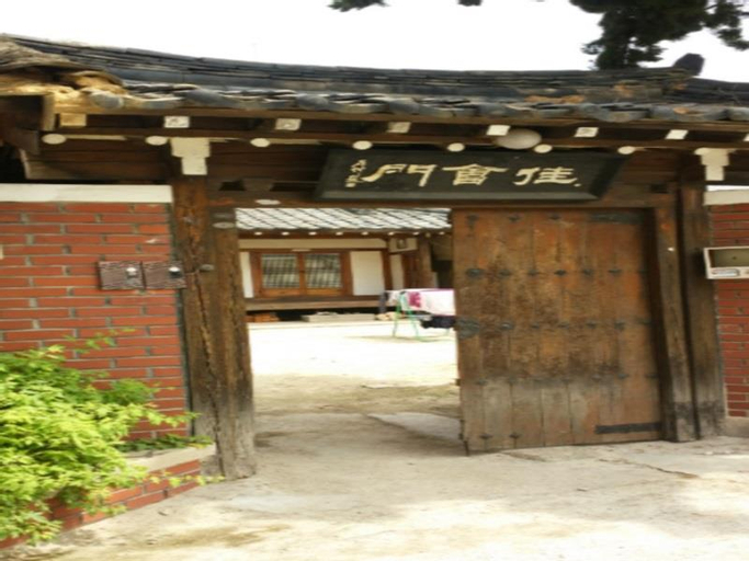 Shillabang Guest House, Gyeongju