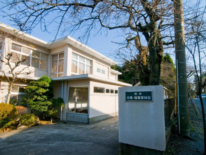 Hakone Gora Onsen Suirinso, Hakone