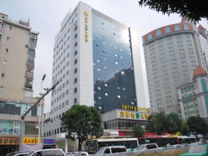 Fuzhou Spring Hotel, Fuzhou